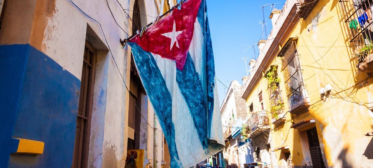 Неочікувана Куба 7f60a34fdbeba