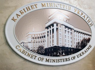 The Ukrainian Government as the Point of Balance between Domestic and Foreign Capital