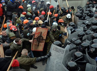 Ukrainian protesters must make a decisive break with the far right