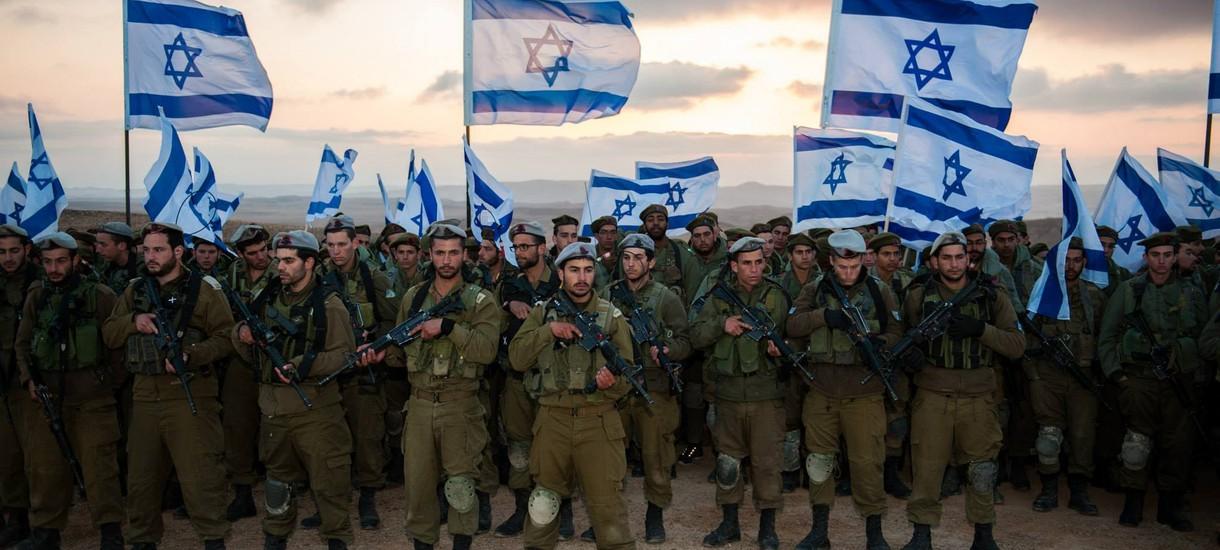 Армия и военная служба в Израиле