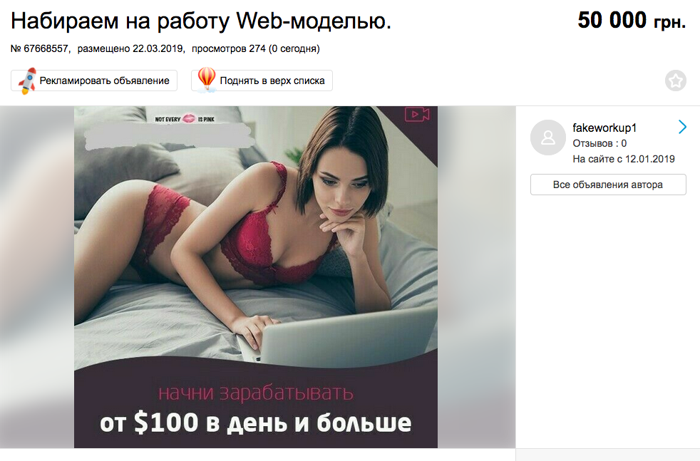 Кастинг веб моделей работа для девушек танцовщицей москва