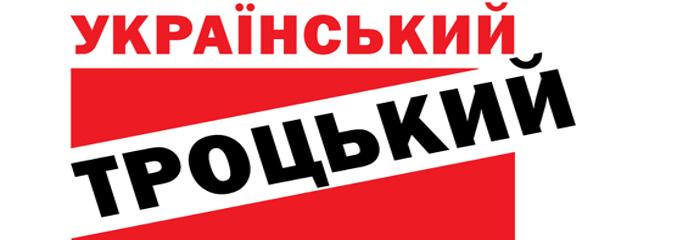 obklad_trotskyj