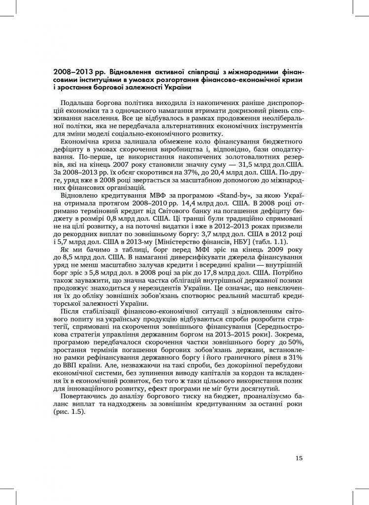 http://commons.com.ua/wp-content/uploads/2016/09/57e52ff26b3eb-749x1024.jpg