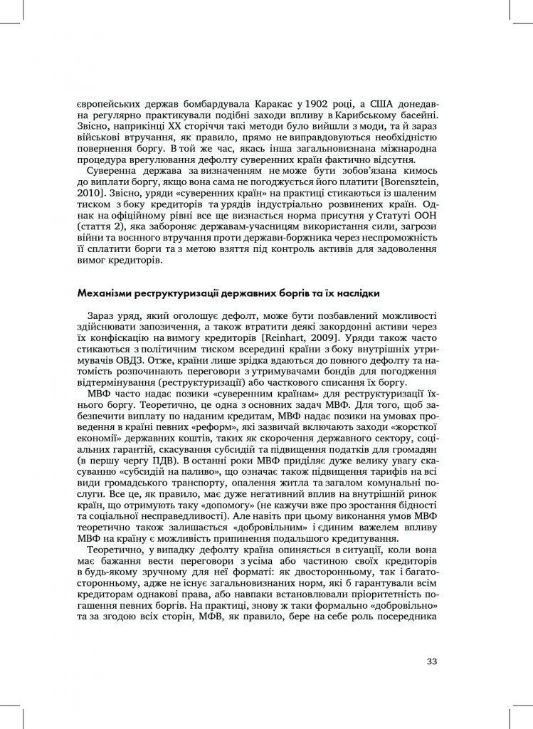 http://commons.com.ua/wp-content/uploads/2016/09/57e530a4767b6-749x1024.jpg