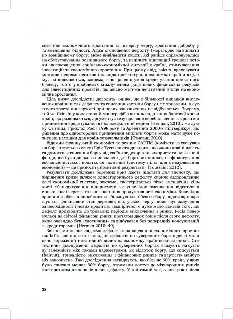 http://commons.com.ua/wp-content/uploads/2016/09/57e530d31d960-749x1024.jpg
