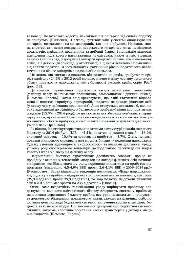 http://commons.com.ua/wp-content/uploads/2016/09/57e53180ad4a6-749x1024.jpg