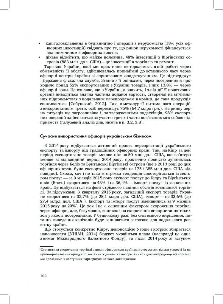 http://commons.com.ua/wp-content/uploads/2016/09/57e5337120fc1-749x1024.jpg