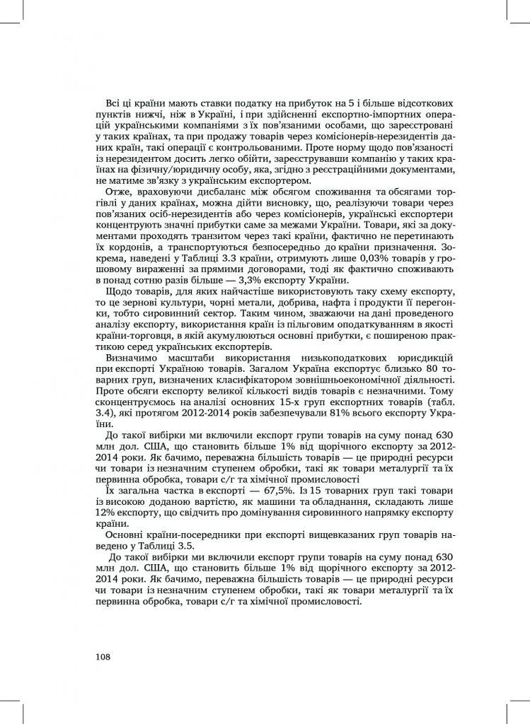 http://commons.com.ua/wp-content/uploads/2016/09/57e533af59924-749x1024.jpg