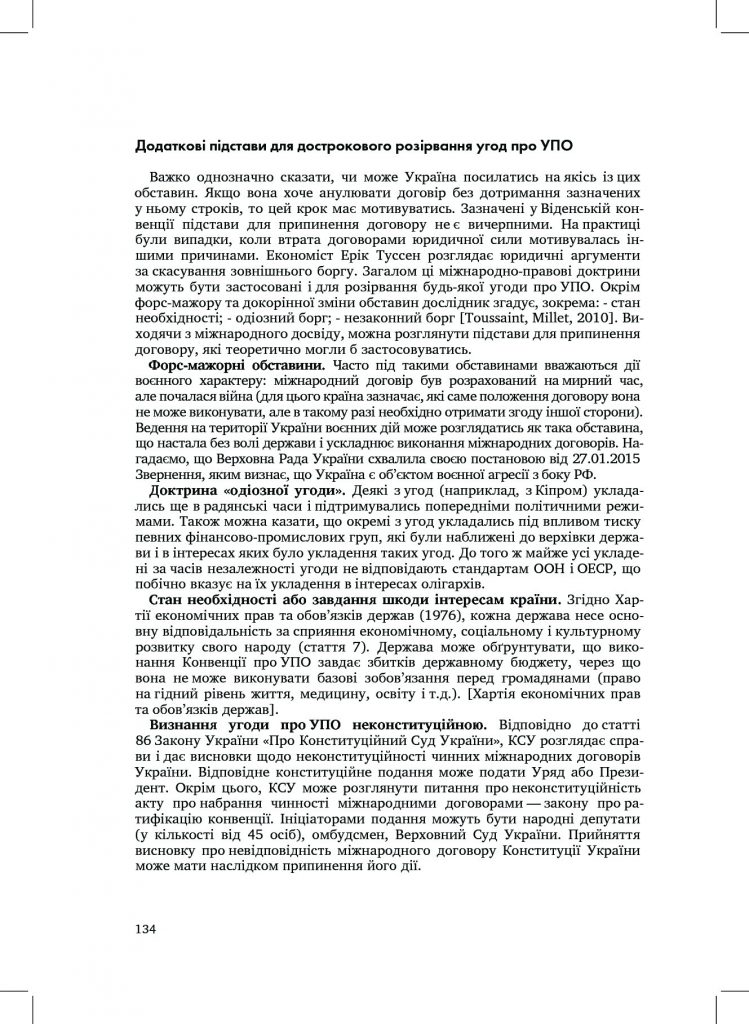 http://commons.com.ua/wp-content/uploads/2016/09/57e534d236bae-749x1024.jpg