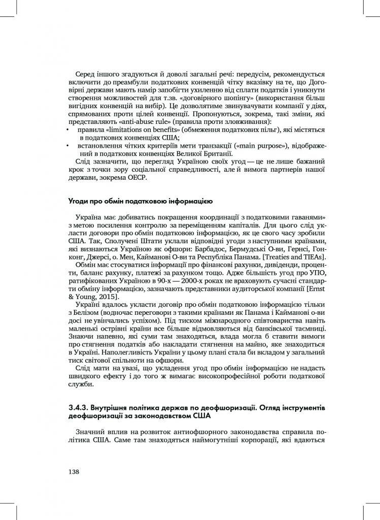 http://commons.com.ua/wp-content/uploads/2016/09/57e534f91b662-749x1024.jpg