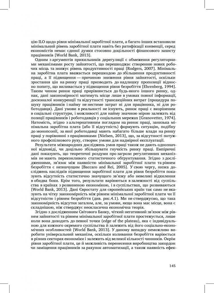 http://commons.com.ua/wp-content/uploads/2016/09/57e5354032fc8-749x1024.jpg