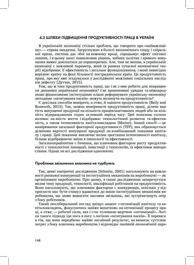 http://commons.com.ua/wp-content/uploads/2016/09/57e535691eb36-749x1024.jpg
