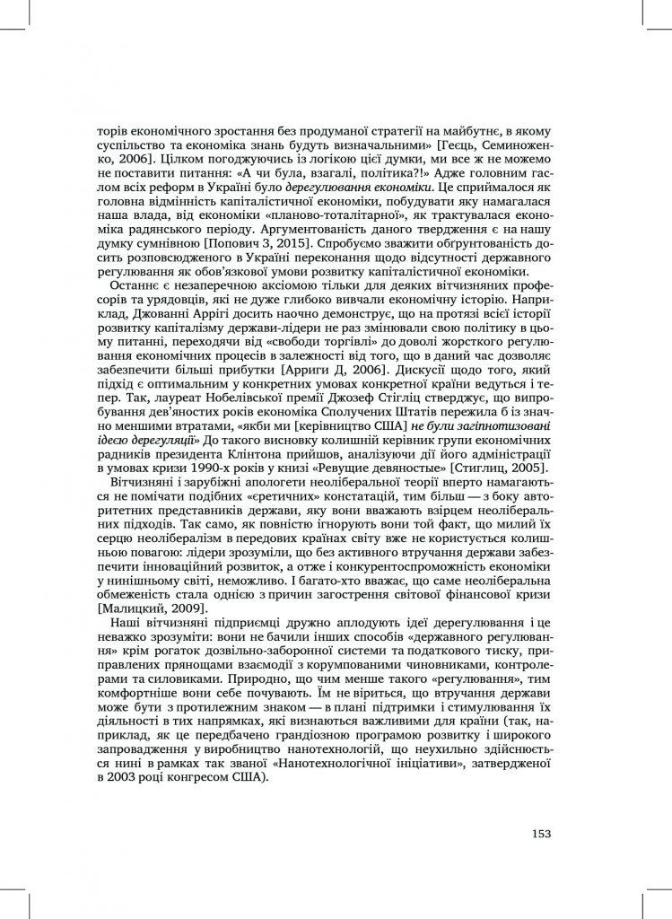 http://commons.com.ua/wp-content/uploads/2016/09/57e535ac3a64e-749x1024.jpg