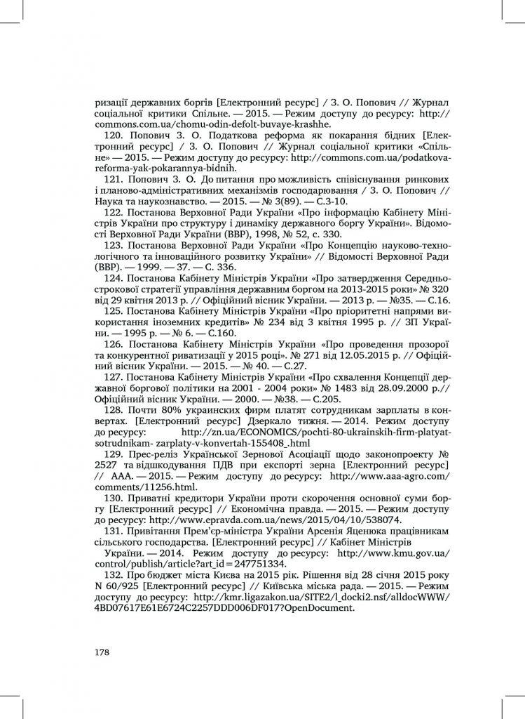 http://commons.com.ua/wp-content/uploads/2016/09/57e536a919fd3-749x1024.jpg